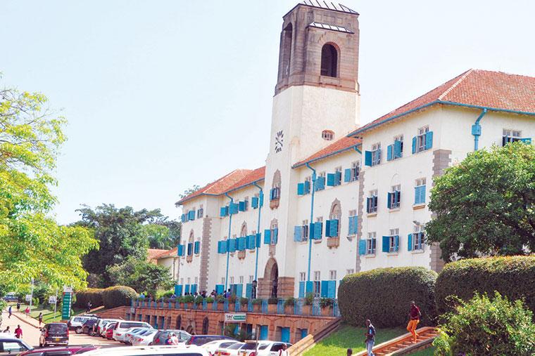 Makerere Dating-Website